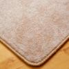 Szegett szőnyeg - Törtfehér egyszínű - közeli